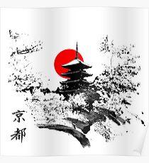 Kyoto Japan Alte Hauptstadt Poster