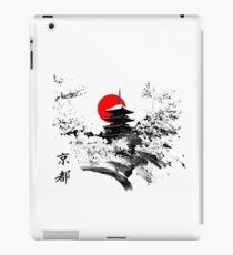 Kyoto Japan Alte Hauptstadt iPad-Hülle & Klebefolie