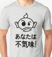 You're weird Japanese Kanji T-shirt T-Shirt