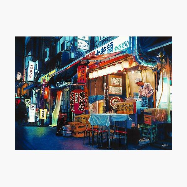 Japanese street food at night Photographic Print