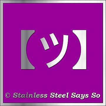 Stainless Steel Says So - Official Brand Logo by StainlessSteelS