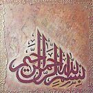 Bismillah ir-rahman ir-rahim by Shaida  Parveen