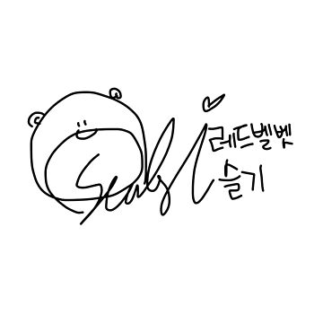 RED VELVET - SEULGI SIGN (AUTOGRAPH) by Red-One48