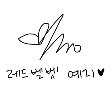 RED VELVET - YERI SIGN (AUTOGRAPH) by Red-One48
