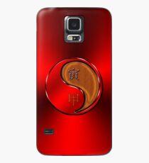 Tiger Yang Wood  Case/Skin for Samsung Galaxy