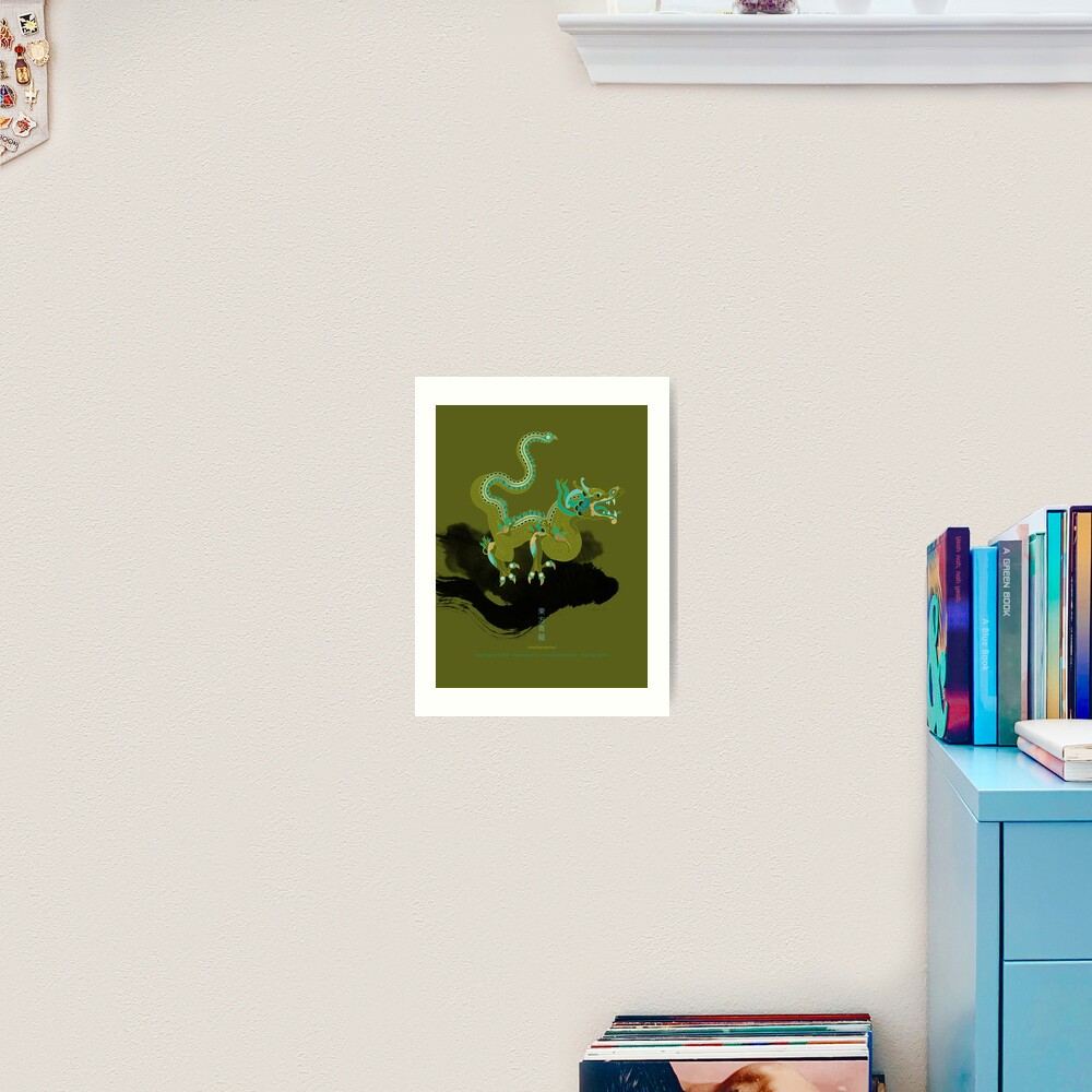 Azure Dragon of the East Art Print