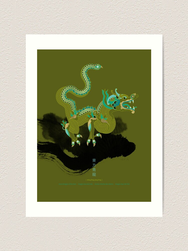 Alternate view of Azure Dragon of the East Art Print