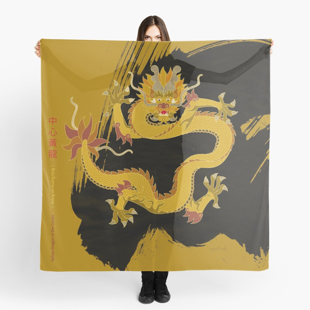 Yellow Dragon of the Center Scarf