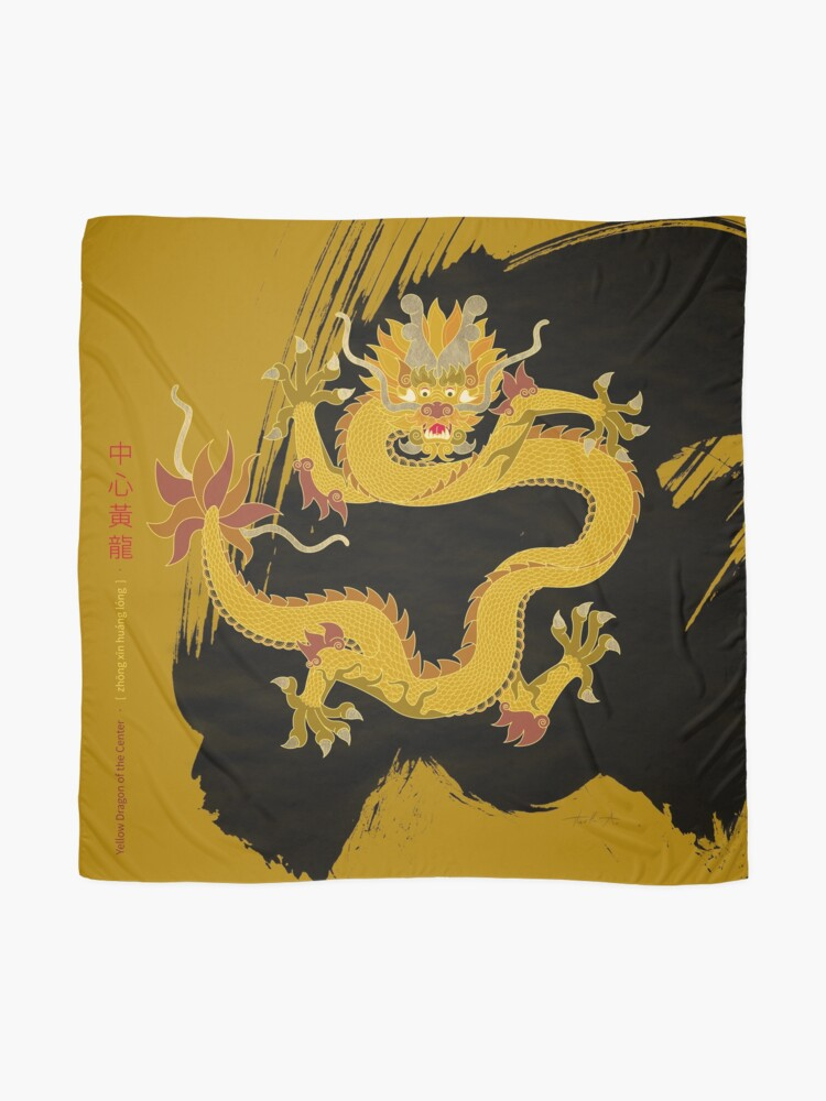 Alternate view of Yellow Dragon of the Center Scarf