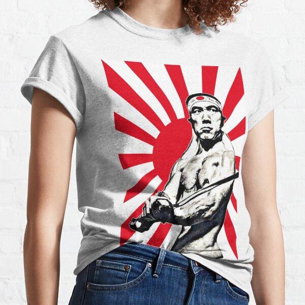 Yukio Mishima Classic T-Shirt