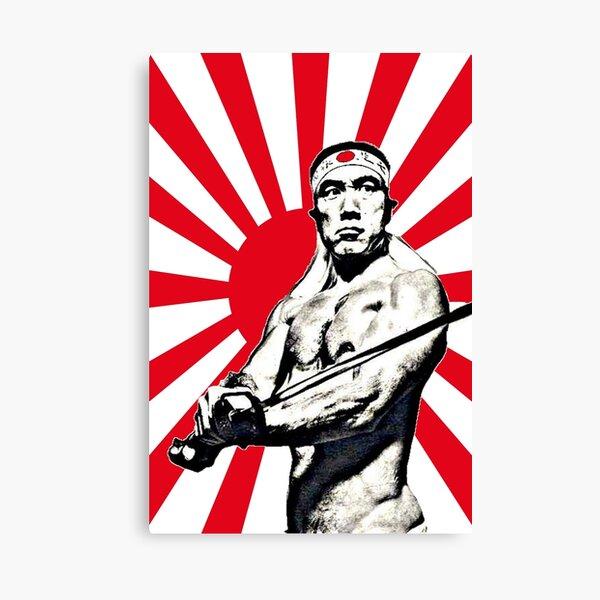 Yukio Mishima Impression sur toile