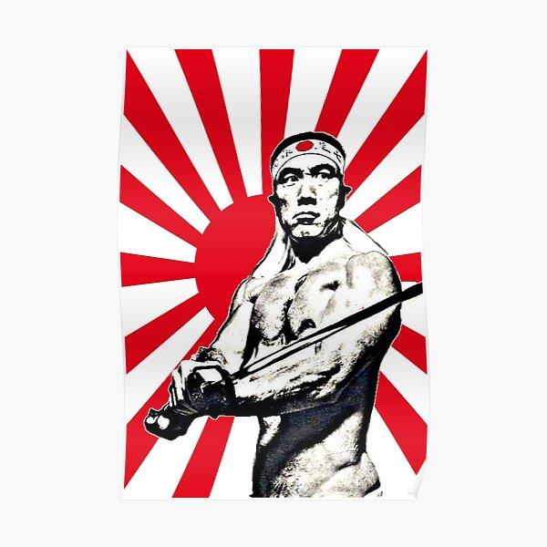 Yukio Mishima Poster