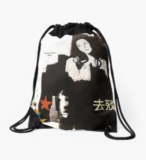 Hi, I'm Bi-Polar II Drawstring Bag