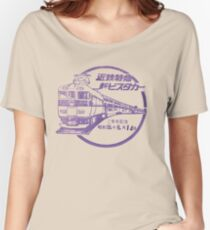 STM-V EXPRESS Women's Relaxed Fit T-Shirt