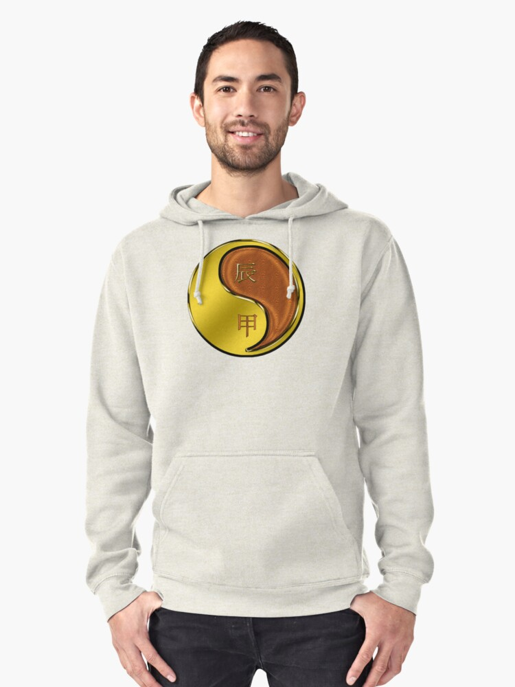 Dragon Yang Wood  Pullover Hoodie Front
