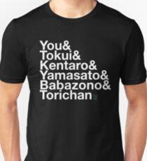 Terrace House: Konbanwa! (White Text) Slim Fit T-Shirt