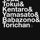 Terrace House: Konbanwa! (White Text) by mehproductions