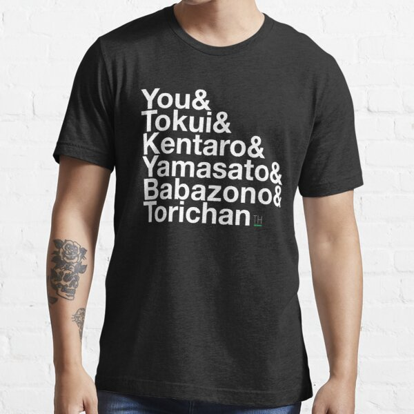 Terrace House: Konbanwa! (White Text) Essential T-Shirt