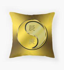 Dragon Yang Metal Throw Pillow