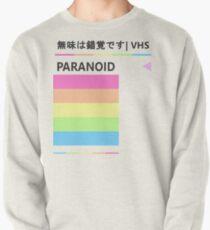 Vaporwave Christmas Sweater.Vaporwave Sweater Sweatshirts Hoodies Redbubble