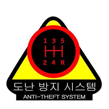 KDM - Anti-Theft System (Pattern 1) (dark) by ShopGirl91706