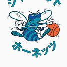Japanese Charlotte Hornets by Aaron Booth