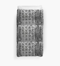 CHINESE characters and bamboo,  Duvet Cover