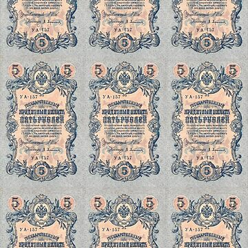 Old School Russia Currency by adamcampen