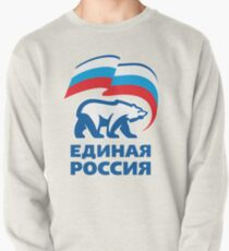 United Russia - Единая Россия Pullover