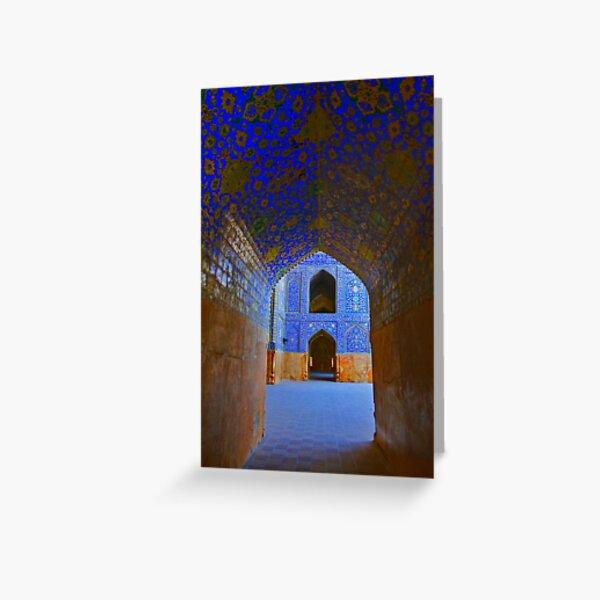 Corridors - Imam Mosque - Esfahan - Iran Greeting Card