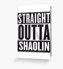 "straight outta Shaolin ""Staten Island"" Greeting Card"