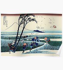 Ejiri in Suruga Provinz - Katsushika Hokusai Poster
