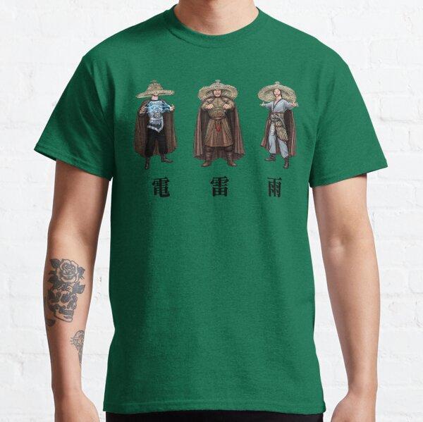 電  雷  雨  1986 Classic T-Shirt
