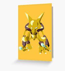 Alakazam Pokemon Simple No Borders Greeting Card