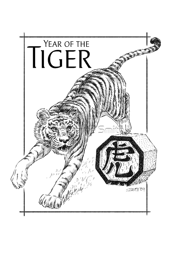 Chinese Zodiac - The Tiger (black-and-white) by Stephanie Smith