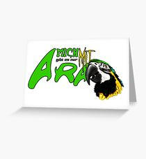 i am available only with ara Greeting Card
