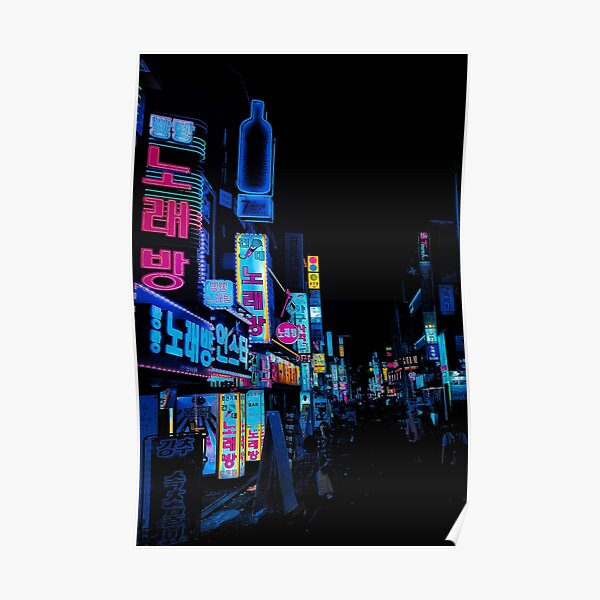 une autre nuit de Séoul Poster