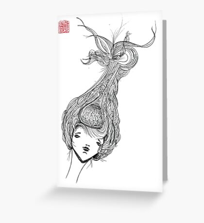 Flows With the Current Greeting Card