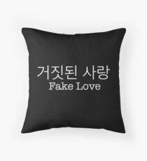 거짓된 사랑 - Fake Love - BTS Floor Pillow