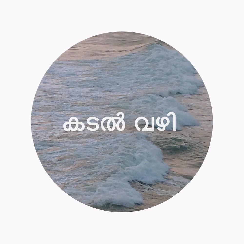 Kadal Malayalam  by jazzypeach