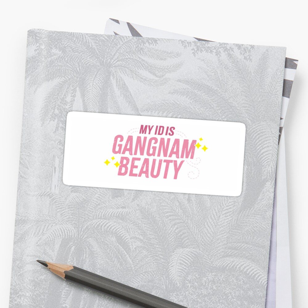 My Id Is Gangnam Beauty (내 아이디는 강남미인) - Logo by ohsoshinee