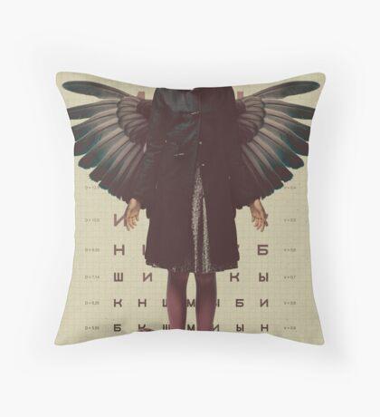 dolly go to heaven Throw Pillow