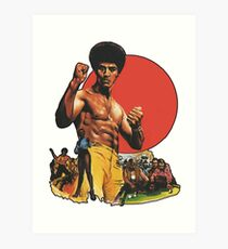 Afro Karate Art Print