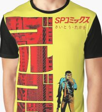 Golgo 13 Volume 1 Graphic T-Shirt