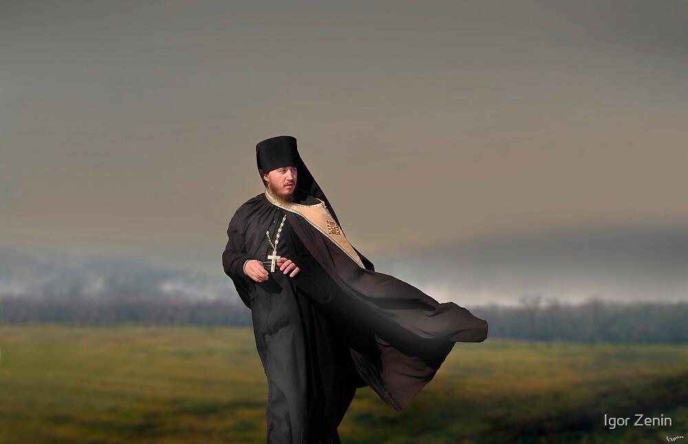 Religious Passage by Igor Zenin