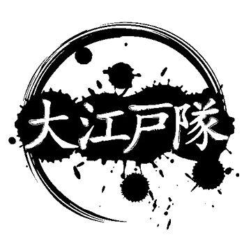 Oedo Tai Mudderfackaaaaa (BLK) by ianjf6