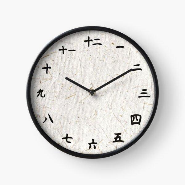 Rice Paper Kanji Clock Clock