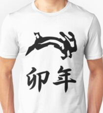 Year of the Rabbit Japanese Zodiac Kanji T-shirt T-Shirt