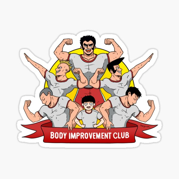 Body Improvement Club! Sticker