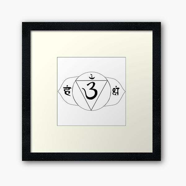 Ajna Framed Art Print